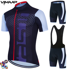 2021 RCC SKY Cycling Set Man Cycling Jersey Short Sleeve Bicycle Cycling Clothing Kit Mtb Bike Wear Triathlon Maillot Ciclismo