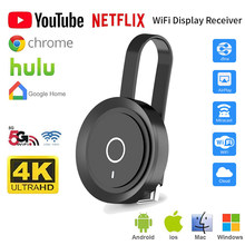 G17 5G WiFi 1080P HD TV Stick для Chromecast Miracast Airplay отзеркаливание DLNA HDMI дисплей ключ для Google Home Chrome Netflix(Китай)