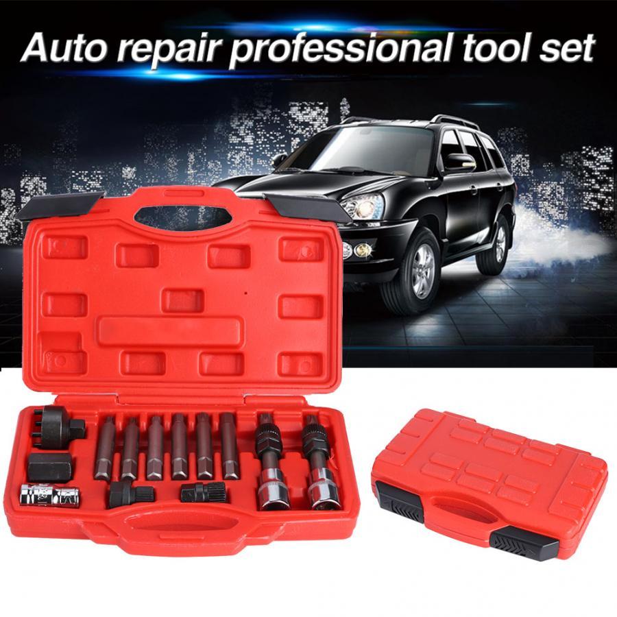 13Pcs Alternator Freewheel Pulley Removal Socket Bit Set Garage Service Tool Kit Alternator Freewheel Removal Set