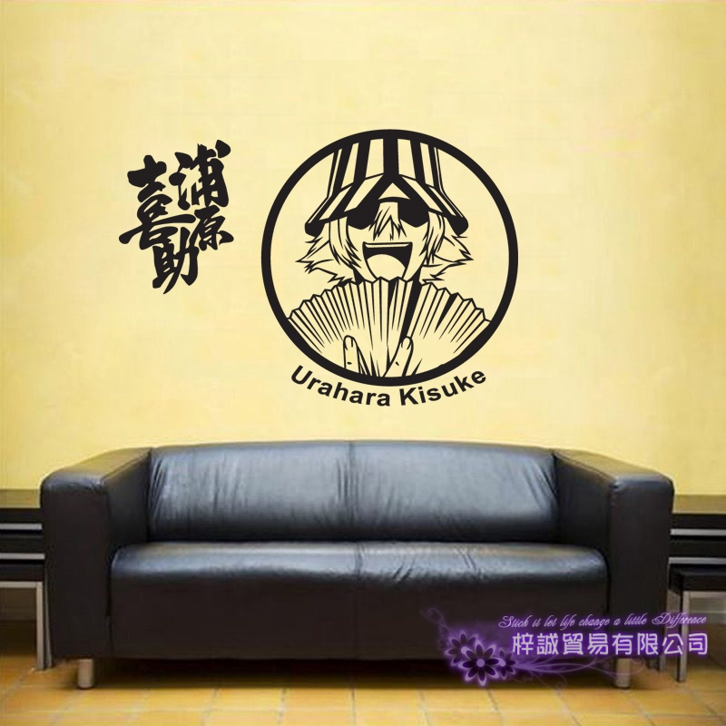 DCTAL BLEACH Urahara Kisuke Car Decal Wall Sticker Cartoon Fans Vinyl Wall Stickers Car Decal Decor Home Decorative