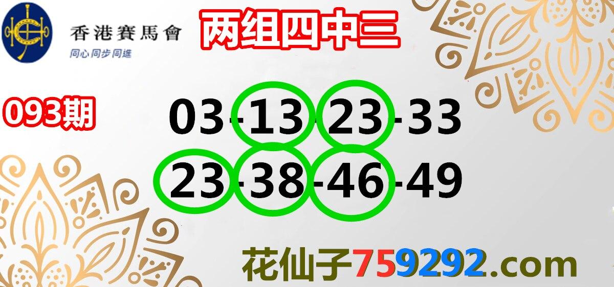 Hbd89c05d67994ffab90153f3a388b5887.png (1200×562)