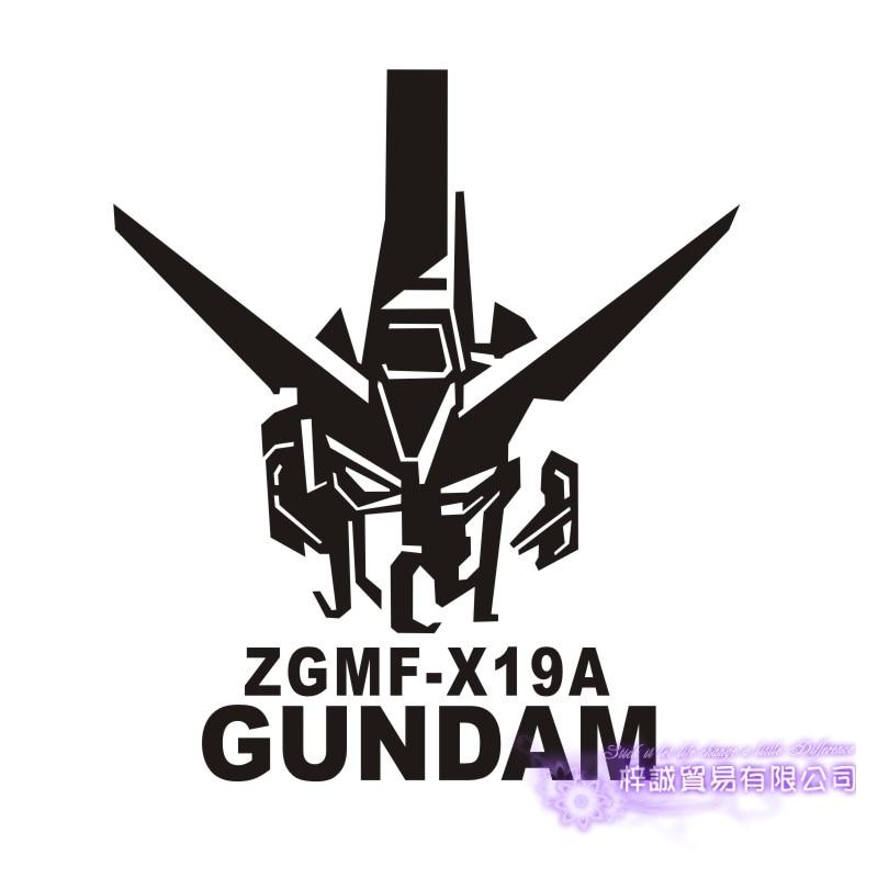 Pegatina GUNDAM Sticker Anime Cartoon Car Decal Sticker Zgmf - x 19A Vinyl Wall Stickers  Decor Home Decoration