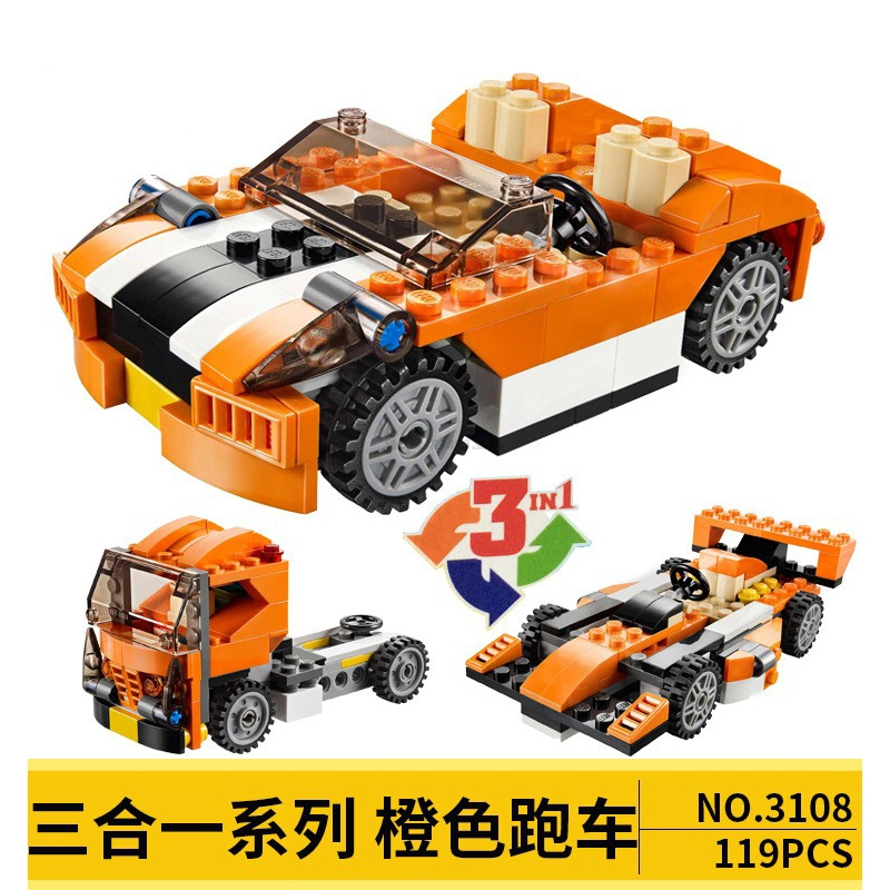 Legoing MOC City Sets Parts 119PCS Figure DIY Toy Hobbies Orange Sports Car Toys Triple Building Blocks Gifts Citys Legoing Toys