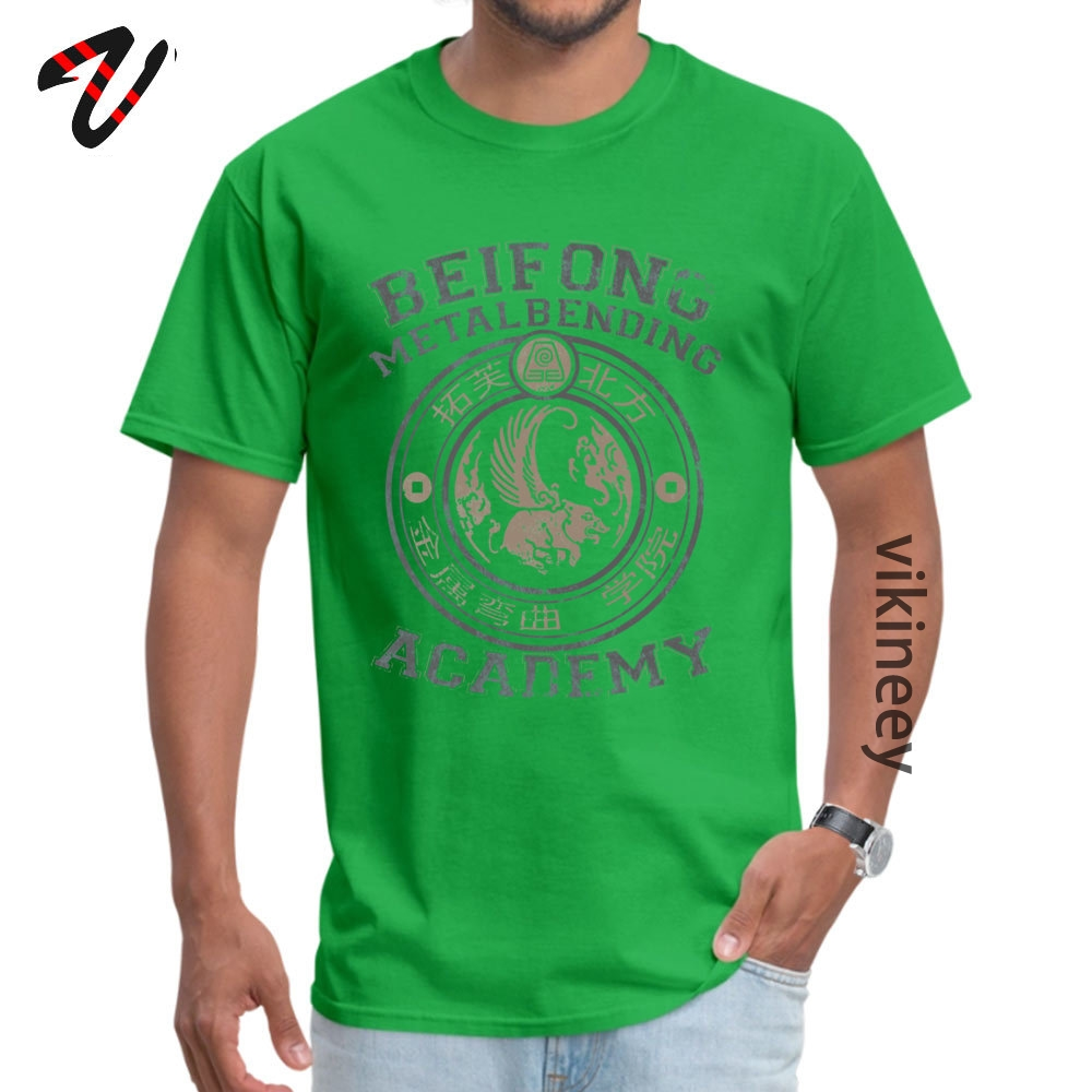 Leisure Tees Company Short Sleeve Mens Tshirts TpicOriginaltitle Funny ostern Day Tops T Shirt Round Collar Wholesale Beifong Metalbending Academy  Silver & Beige 6309 green