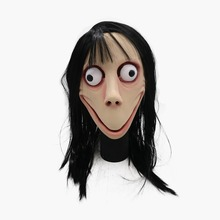 Cosplay Mask Hacking Ghost-Latex Scary Momo Halloween Game Funny Adult Full-Head