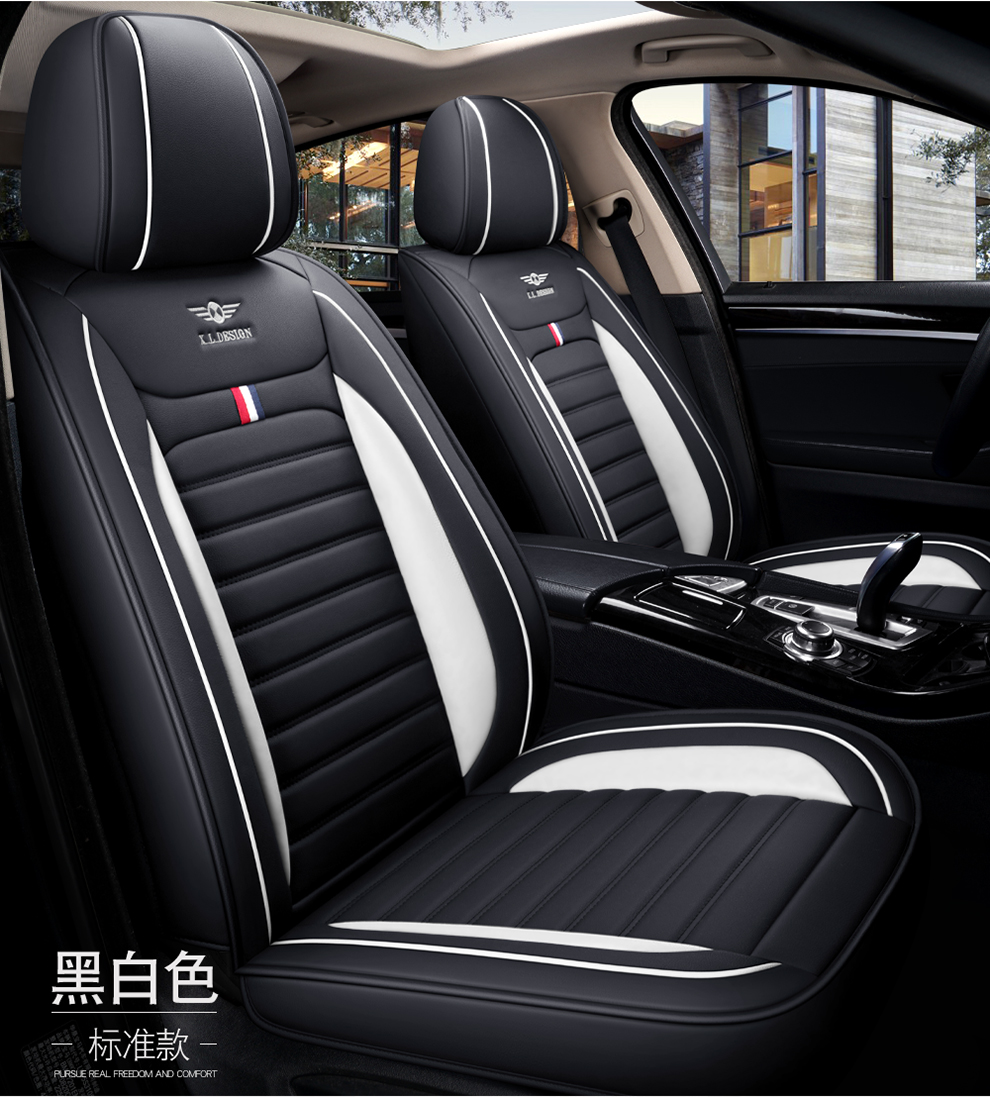 VOLKSWAGEN T4 1+1 ECO LEATHER FRONT UNIVERSAL SEAT COVERS