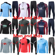 Tracksuit Soccer Training-Wear Custom Real-Madrides Kids Mens 21 Man-Set