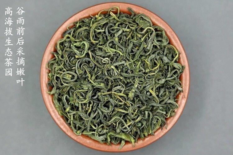 Thé vert de chine de printemps | oko oko