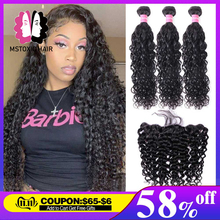 Water-Wave-Bundles Closure Frontal Remy Brazilian with Ratio Medium