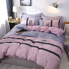 2019 New autumn bedding set 3/4pcs duvet cover flat bed sheet pillowcase single Twin full queen king size No quilt(China)