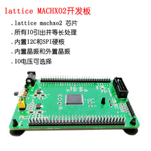 Development-Board Fpga Machxo2-Chip LCMXO2 Cpld New