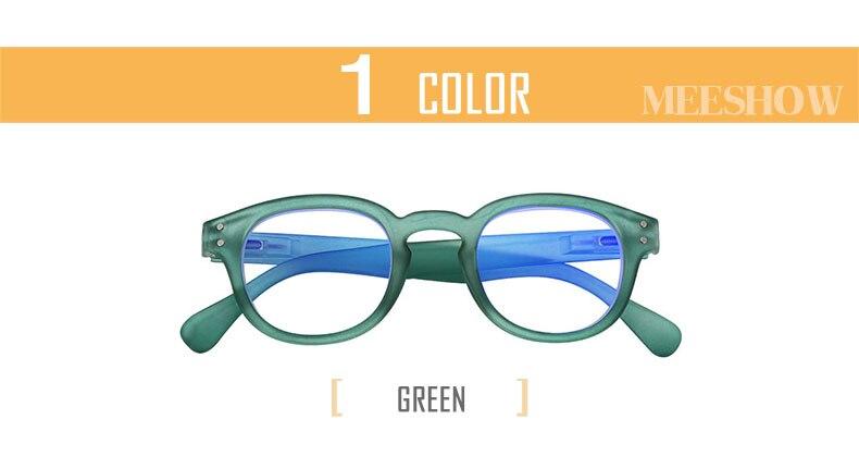 2店颜色1-green