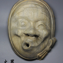 23.5x17x7 CM Hand Carved Japanese Noh Hyottoko Mask MASK - QH024