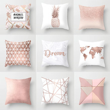 Sofa Cushion Pillow Flower Party-Decor Plant Letter Geometric Pink Nordic-Style Kids