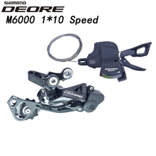 Derailleurs Groupset Bike Right-Shifter Rear-Bicycle-Switch MTB Deore M6000 1x10s M4100