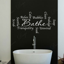 Bathroom Words Soak Bathe Wall Stickers Quote Vinyl Art Home Decor Interior Design Wall Decals Removable Waterproof Murals 4155