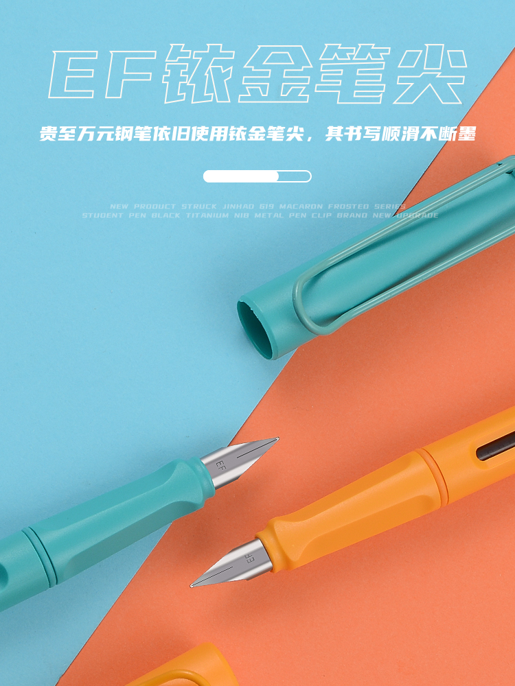 2020 New Jinhao Fountain Pen Fashion Popular Plastic Colorful Classic Business Gift Ink Pens Nice Office Pen Gift Matte School