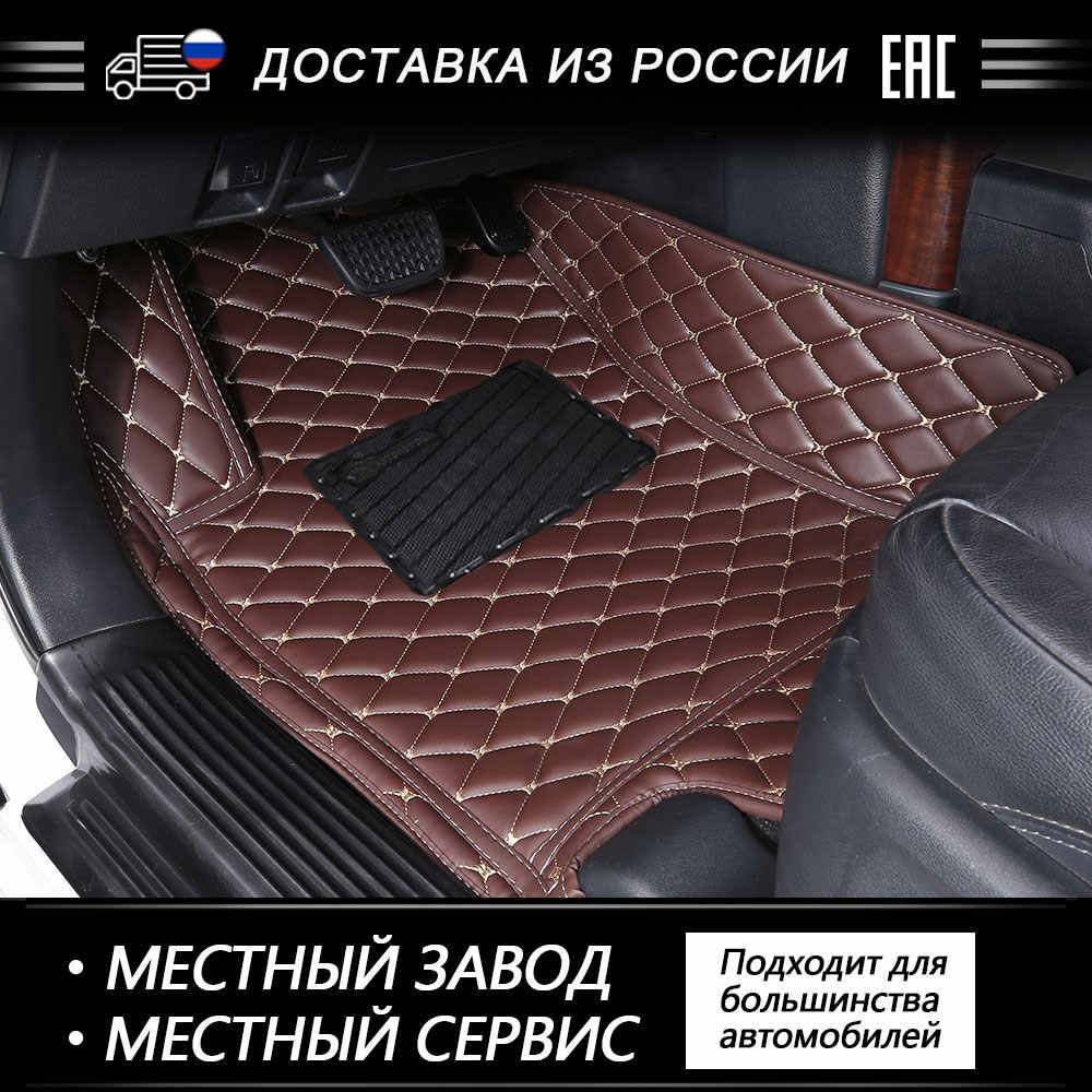 ROWNFUR Custom Car Floor Mats For Ford Mondeo IV Waterproof Artificial Leather Floor Mats Car-styling Interior Car Carpet Mat
