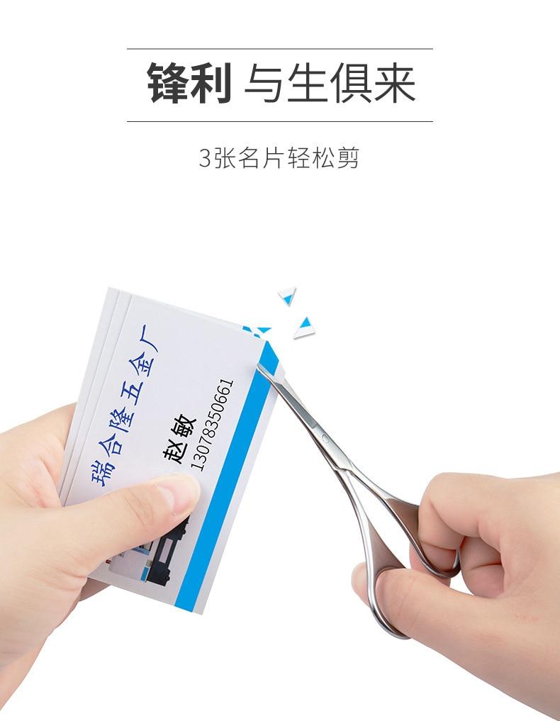 新款鼻毛剪详情-2019-9-18_07.jpg