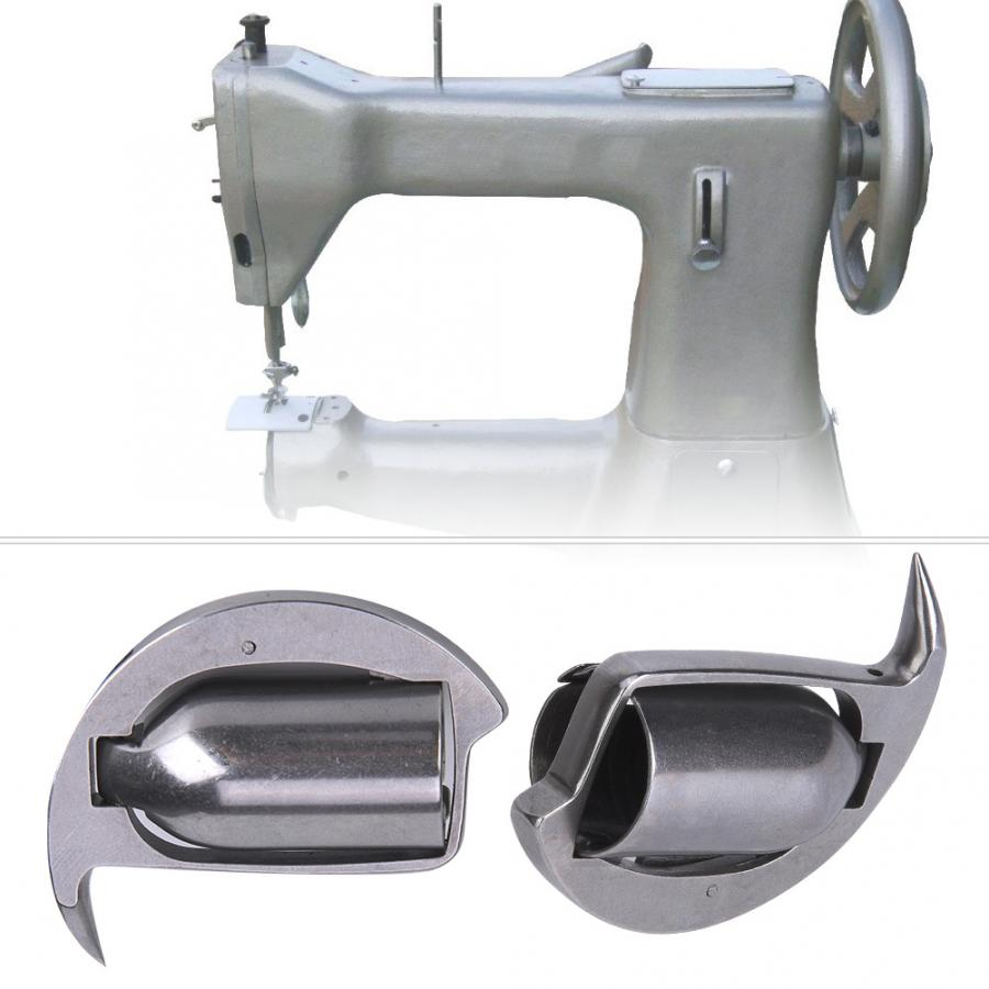 Shuttle Carrier For Shanggong Ga5-1+Other Leather Sewing Machine