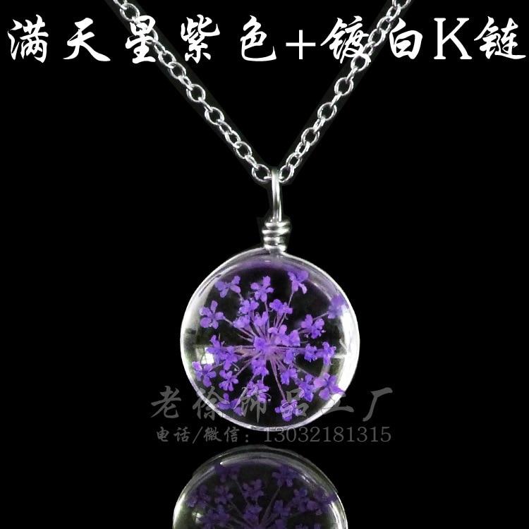 Starry purple+ RhodiumK chain