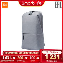 xiaomi MI Multifunctional Urban Leisure Chest Bag (Dark Grey)()