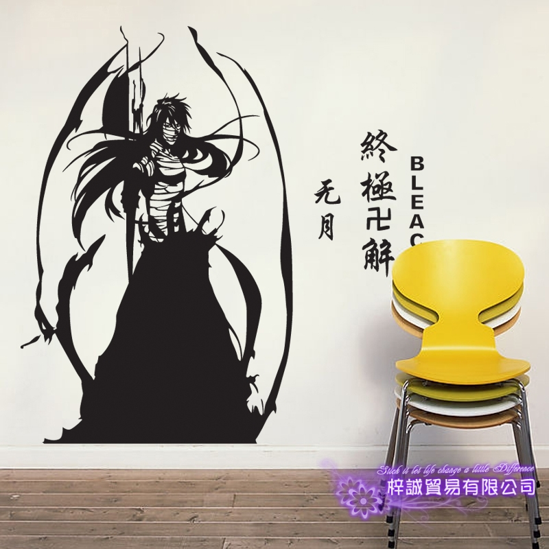 DCTAL BLEACH Car Decal Wall Sticker Cartoon Fans Vinyl Wall Stickers Car Decal Decor Home Decorative