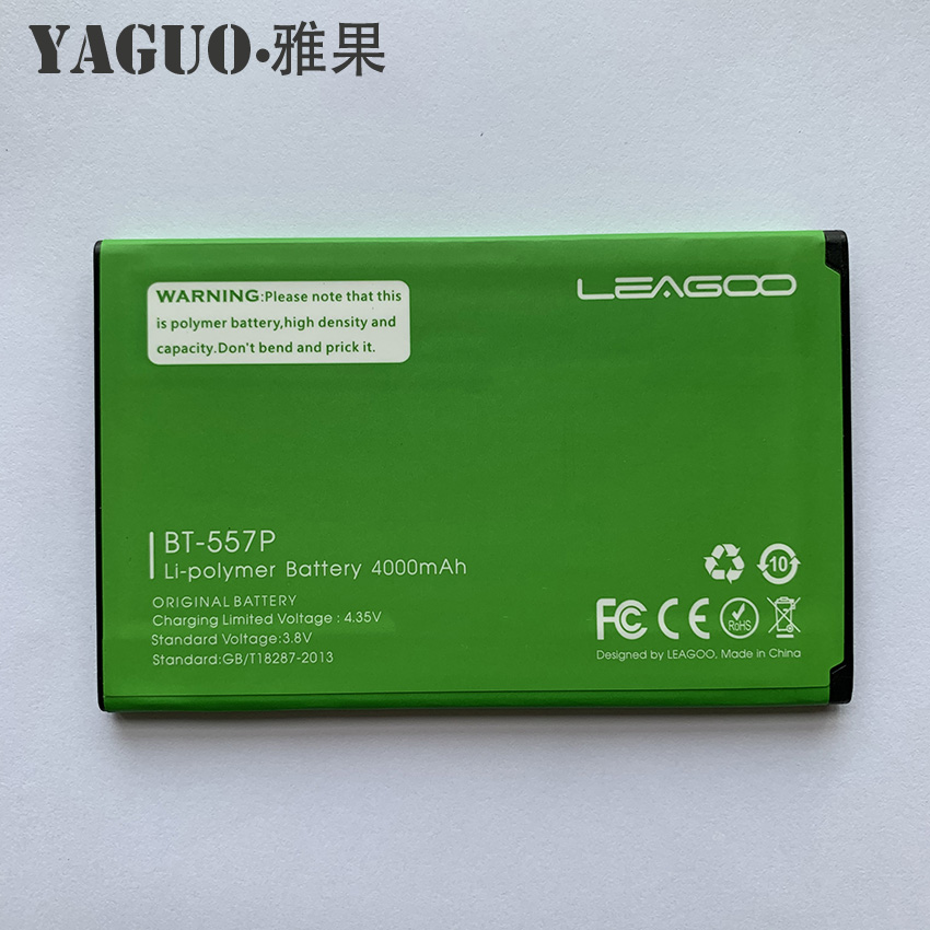 Battery 4000mah Elite5 High-Quality LEAGOO Original Ce for BT-557P Backup Replacement title=