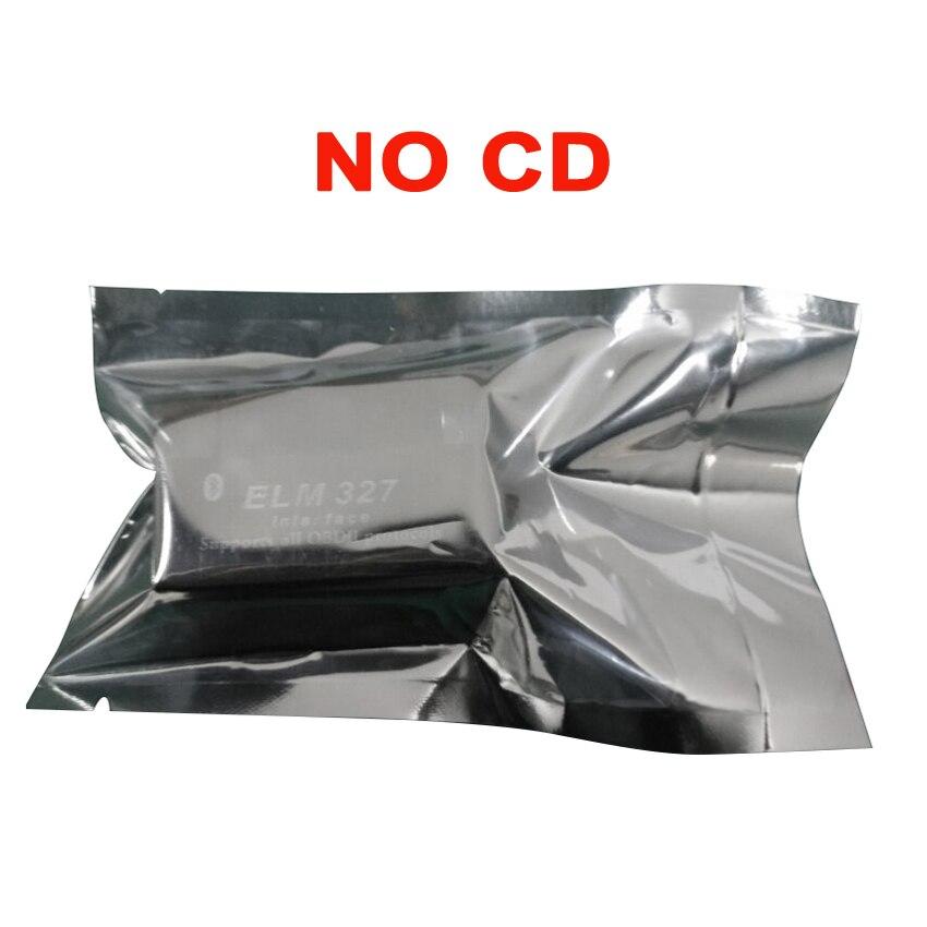 no cd