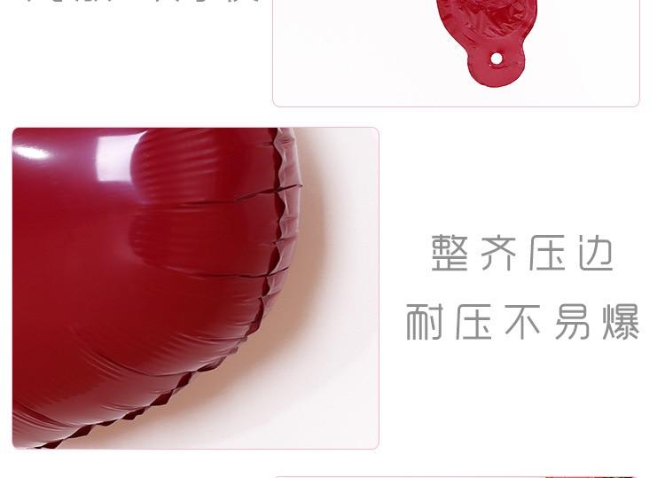 纯色爱心气球详情页_04.jpg
