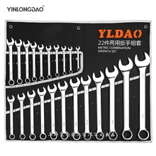Box-End-Wrench Spanner Hand-Tool-Set Deep-Offset-Ring Dual-Head 6-32mm