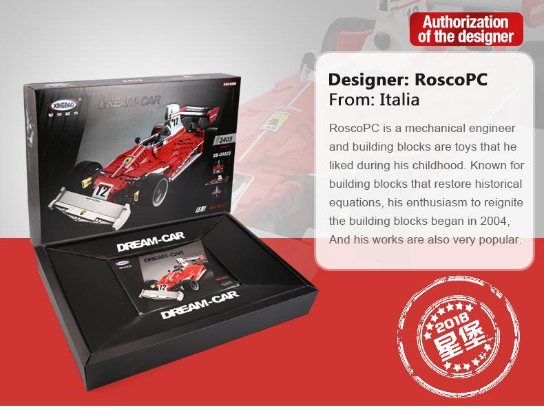 XingBao XB-03023 Red Power Racing Car Ferrariii 312T Building Block 9