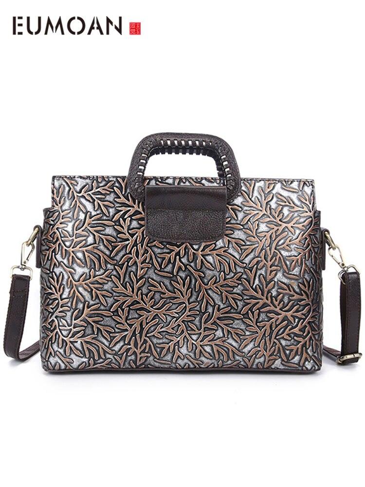 EUMOAN Vintage Handbag Brand-New Fashion Women Embossed Retro thumbnail