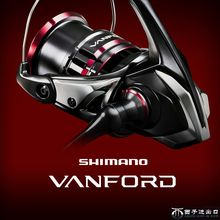Fishing-Line Spinning-Wheel STRADIC VANFORD SHIMANO Road New