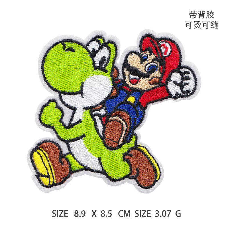 Sticker enfant Mario dinausore