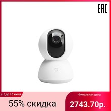IP-Камера XIAOMI, Home Security Camera 360°, 1080P()