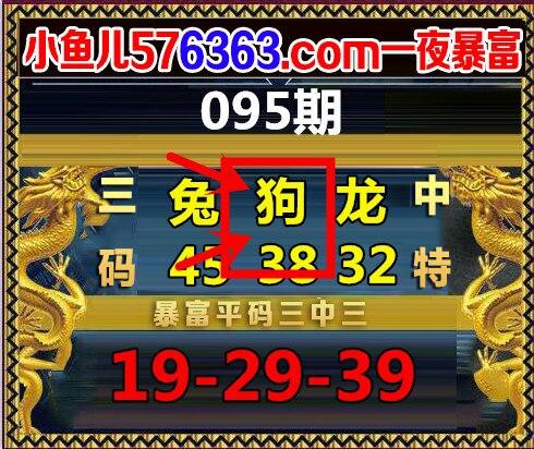 Hc97f613e1c8e45b7a78d766eb1f1b6edT.jpg (490×412)