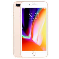 高仿iPhone8PLUS精仿苹果8Plus手机[双网/全网通]