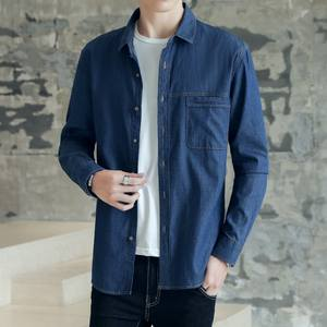 SDenim Shirt Slim-Fit...