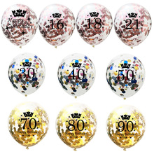 Balloons Latex Confetti Anniversary-Decorations 70-Years-Old 12inch Party 5pcs 16 18-21-30
