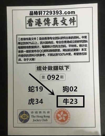 Hcb4e181ab7df4dd6b7ae27ebbbf28c2fA.jpg (399×515)