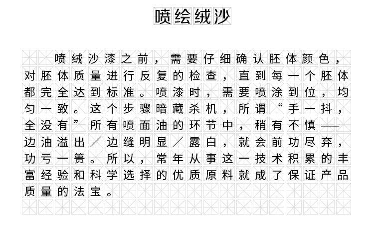 加工定制页面2_06.jpg