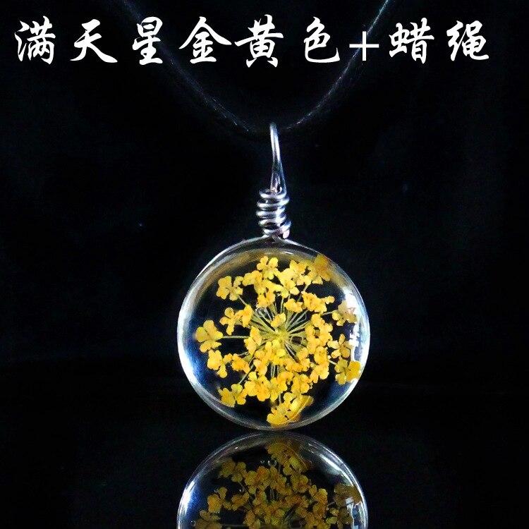 Starry yellow