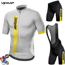 MAIVC Pro Cycling Jersey Set Summer Cycling Wear Mountain Bike Clothes Bicycle Clothing MTB Bike Cycling Clothing Cycling Suit
