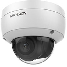 Видеокамера IP HIKVISION DS-2CD2123G0-IU, 1080p, 2.8 мм, белый()
