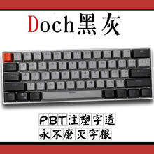 Key-Cap Mechanical-Keyboard Profile Annie-Poker Gh60 Backlit Rk61 61-Keys Translucent