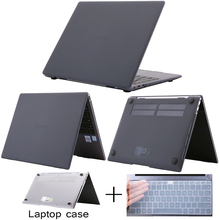 Чехол для MagicBook 14 MagicBook15 Mate D14 Mate D15 product image