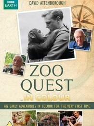 BBC:動物園探奇(彩色版)