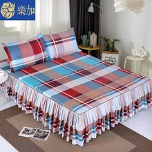 Pillowcases Bedspreads Bed-Skirt Cotton Bedding Size-Sheets No 1pc Thickening F0032