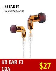 KB EAR F1